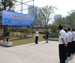 泰州市举行渔业安全生产应急救援演练(图文)