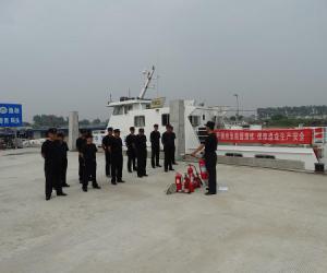 高宝湖渔管办开展石工头渔港应急消防演练