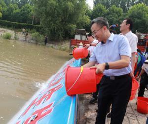 南京市开展2017年长江水生生物增殖放流活动