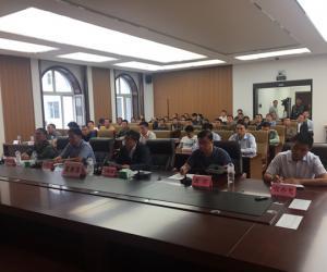 吉林市召开防汛工作视频会议