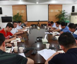 6月29日上午,区水务局召开2017年度第二季度基层党支部书记工作例会