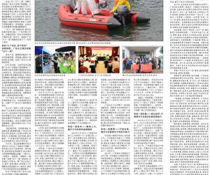 """中国水利报:积聚改革发展新动能——广东水文创建""""五个一流""""活动三年纪实"""