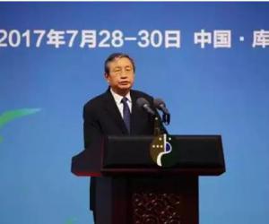 第六届库布其国际沙漠论坛:为全球治沙贡献中国经验