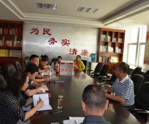 昭通分局机关后勤支部召开换届选举工作会议