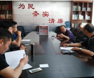 加强党建工作水环境支部按期完成换届选举