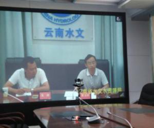 国家地下水监测工程建设管理视频培训