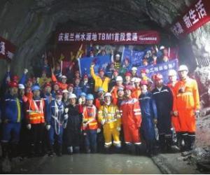 我市水源地建设工程TBM1首段贯通(兰州日报全媒体首席记者陈玮文/图)