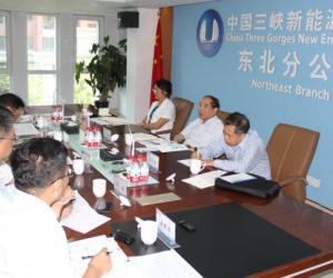 中国三峡集团外部董事赴东北区域调研