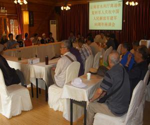 云南省水利厅离退休复转军人庆祝中国人民解放军建军90周年座谈会