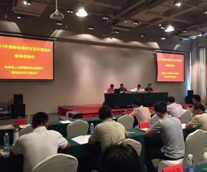 海南省海洋生态环境保护省级研修班成功举办