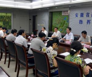 省河长办省水利厅召开深入推进河长制工作视频会议