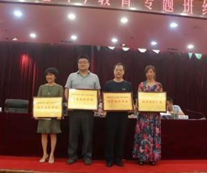 省水利厅荣获湖南老干部(老年)教育专题班优秀组织单位奖(图)