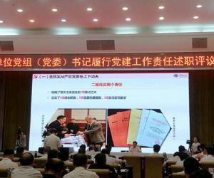 省水利厅机关党建工作在省直机关综合考评中获好评(图)