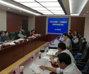 省水利厅召开全省大中型灌区大型灌排泵站改造项目建设汇报会