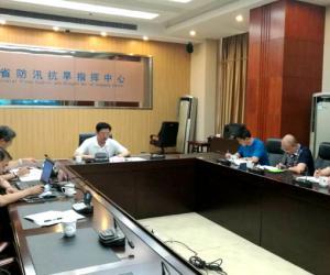 全省农业水价综合改革工作视频培训会顺利召开