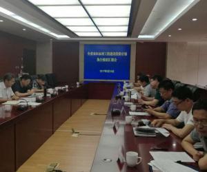 我厅召开全省农田水利工程建设投资计划执行情况汇报会议