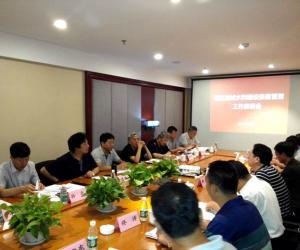 2017年松辽流域水利建设质量管理工作座谈会在辽宁召开