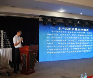 靖宇县水利局举办首届水产品质量安全监管培训班