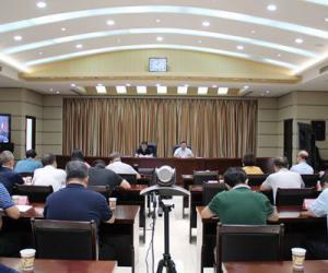 全省水利系统防汛减灾暨安全生产工作视频会议召开