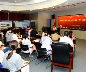 长江航道测量中心开展廉政建设业务专题培训