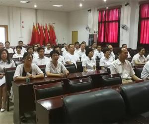 武汉工程局职工参观女子监狱接受廉政警示教育