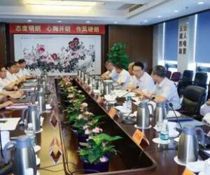 中船重工召开第一届董事会第十三次会议