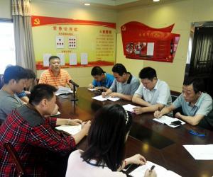 长江航道测量中心船舶基地管理处党支部开展反腐倡廉警示教育学习