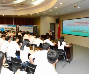 长江航道测量中心举办职务犯罪预防专题讲座