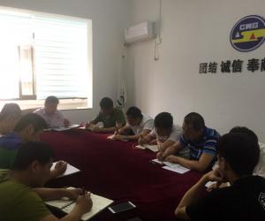 长江航道测量中心水文测验处积极开展党风廉政宣教月活动