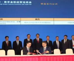 国防电子信息系统装备核心研究院落址南京,中船重工电子信息整合发展迈出重要一步