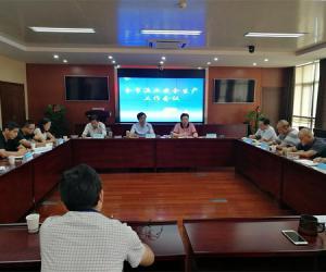常州召开全市渔业安全生产工作会议(图文)