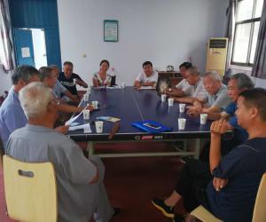 局机关老干部支部组织召开部分离退休老干部学习座谈会