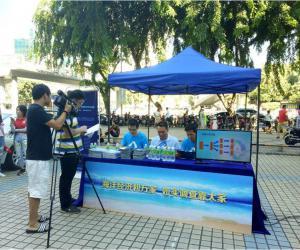 海南省开展第一次海洋经济调查线下推广宣传