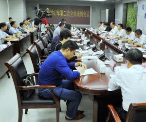 省防指召开全体成员会议