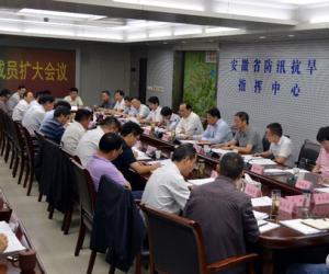 省河长办召开成员扩大会议