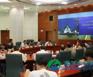 淮委参加2017年第2次全国河长制工作月推进会