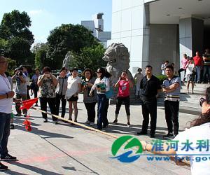 淮委举办第十三届职工运动会拔河比赛