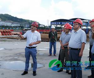 淮委受水利部委托对内蒙古浙江两省区水利建设质量工作进行考核