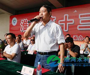 淮委成功举办第十三届职工运动会