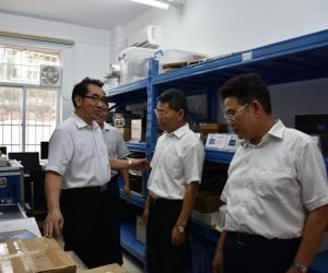 王中丙书记陪同省编办潘享清主任到国家海洋局南海分局调研