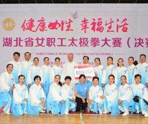 水利厅代表队荣获全省女职工太极拳大赛铜奖