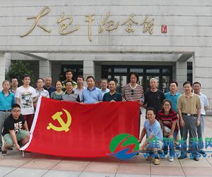 建设局党总支开展红色爱国主义教育活动