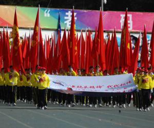集团第六届职工体育运动大会隆重举行