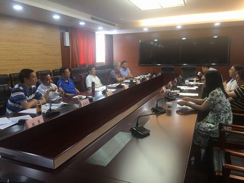 温州市人大常委会任玉明副主任带队考察学习海洋资
