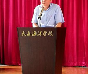 大连海洋学校召开新生开学典礼暨军训动员大会