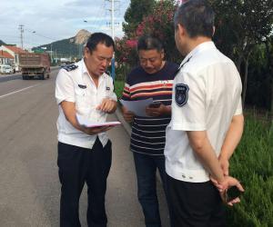 瓦房店市农发局组织开展转港渔船检查