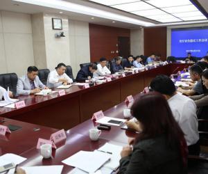 省水利厅部署国庆节及党的十九大期间安全稳定工作