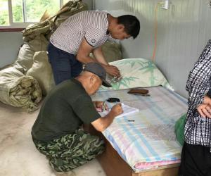 省移民局驻村扶贫扶持项目开始发挥效益