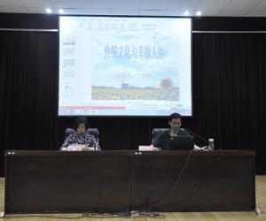 """市水利局举办以""""传统文化与幸福人生""""为主题的道德讲堂"""