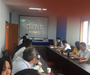 区桥管所(茸平)党支部组织观看《巡视利剑》